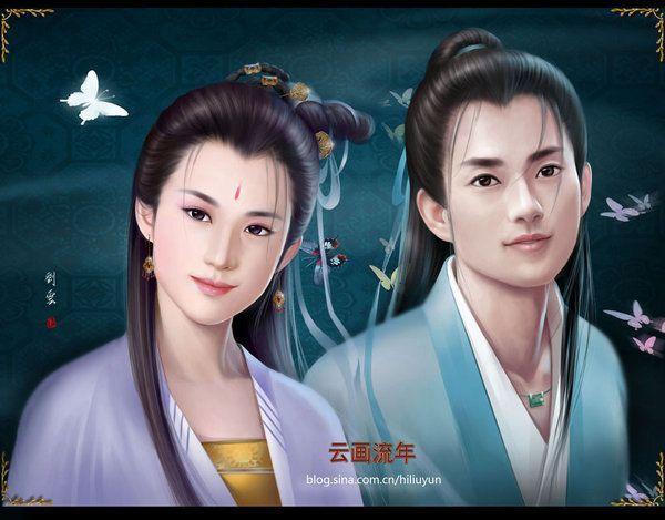 ARrt  : Tableaux  de Liuyun Vraiment Jolis ces Tableaux !!